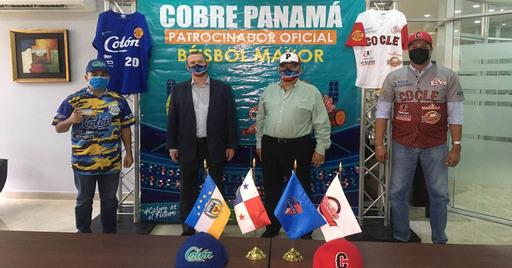 TODO LISTO PARA EL PLAY BALL 2020 NUEVO PATROCINADOR DEL BÉISBOL MAYOR