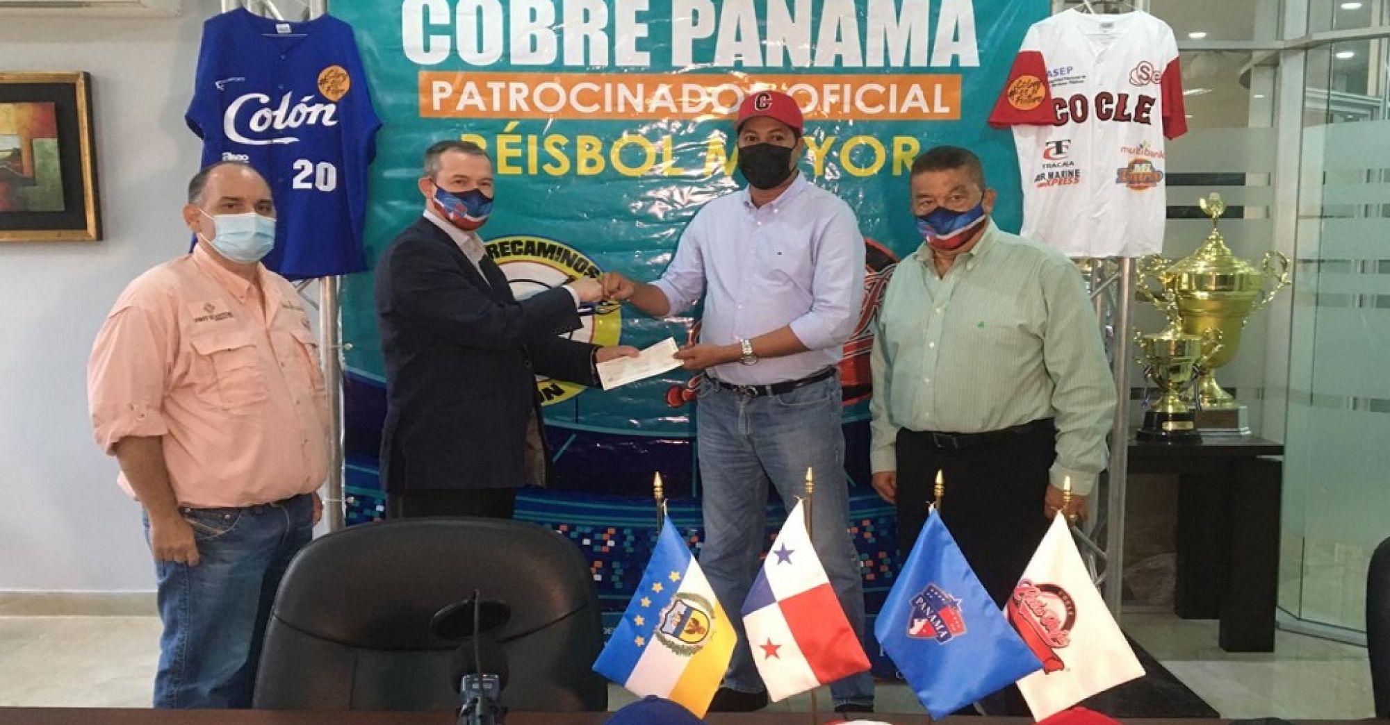 TODO LISTO PARA EL PLAY BALL 2020 NUEVO PATROCINADOR DEL BÉISBOL MAYOR-2