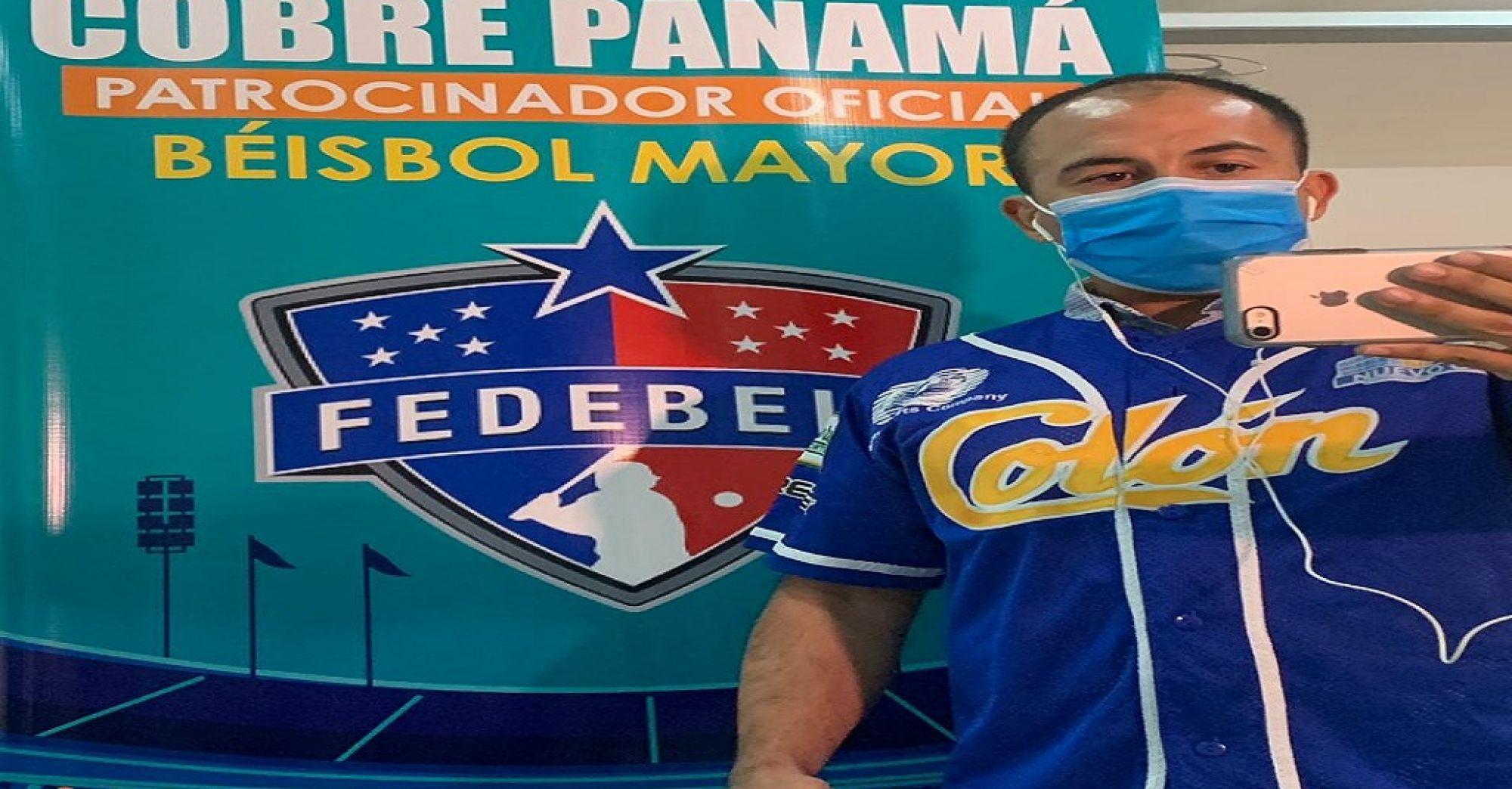 TODO LISTO PARA EL PLAY BALL 2020 NUEVO PATROCINADOR DEL BÉISBOL MAYOR-5